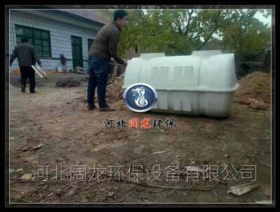 农村化粪池改造厕所厂家阔龙环保