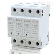 25KA电源防雷器