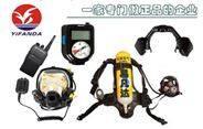 自给式压缩空气呼吸器,船用应急呼吸装置