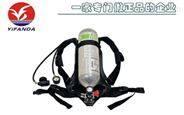 MSA梅思安BD2100正压式空气呼吸器,6.8L