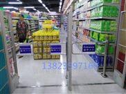 超市进出口器/超市单向门/入口器/摆闸