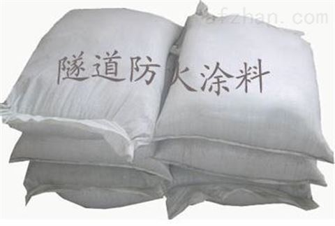 混凝土隧道防火涂料生产商,一公斤市场价格