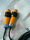 E18M50-3PK-F光电开关E18M50-3PK-F
