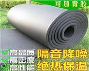 苏州市橡塑保温板厂家,橡塑材质