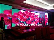 P2.5室内高清LED显示屏价格多少钱一平方米