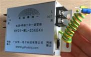 供應廣東恒一二合一導軌式防雷器