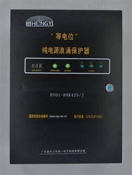 电警卡口综合监控机柜