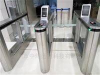 ZYTD中燁通道會展中心人像比對人證抓拍閘機系統