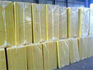 河北玻璃丝棉价格KTV吸音降噪保温隔热