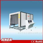 龙门跨越式安检机K150150