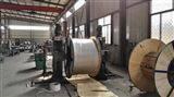 JL/LB1A铝包钢钢芯铝绞线