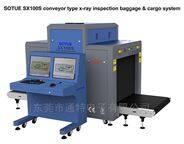 通道输送式X光检查行李系统