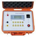 YH-1005A智能绝缘电阻测试仪