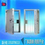 深圳龙电防水金库门低价销售 工厂出厂价