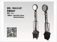 作业车照明灯具 FW6101/BT 36AH 24V 海洋王