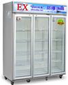 BL-880 实验专用防爆冰箱