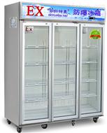 BL-880 实验专用防爆冰箱厂家