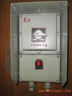 生产优质防爆断路器