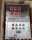 CBP系列不锈钢防爆照明配电箱