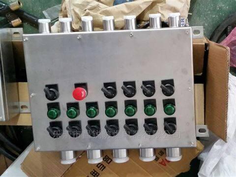 不锈钢防爆控制箱专业生产