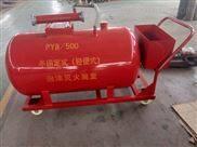 包头300升推车式半固定式泡沫灭火装置PY8