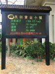 BYQL-FY海南省生态园负氧离子在线监测系统