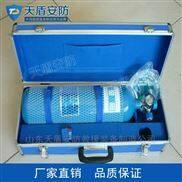 正压呼吸器氧气瓶特点 天盾呼吸类产品价格
