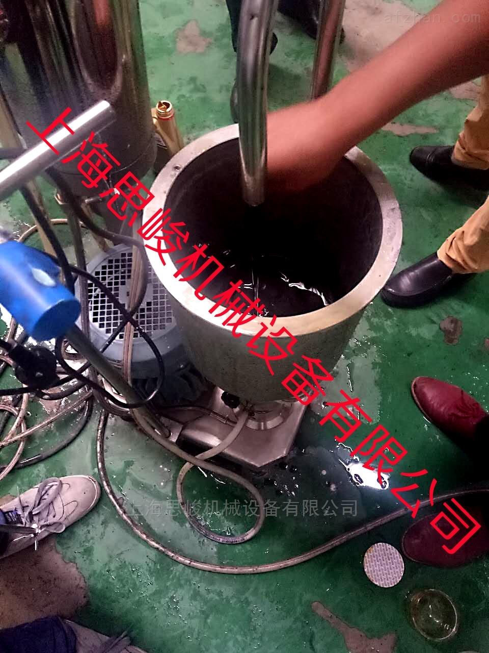 机械剥离石墨烯高速胶体磨