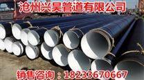 输水用防腐螺旋钢管