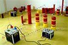 60kVA/30kV串并联谐振装置