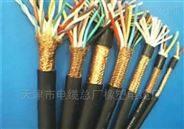 高温计算机电缆 DJFPF 10*2*1.5厂家