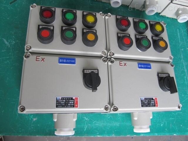 BZC51-A4B1D2G立式防爆操作柱