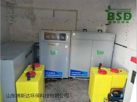 BSD检测实验室废水处理设备厂家