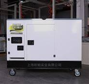 冷藏车用18kw柴油发电机组