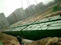 湛江一体化污水处理设备
