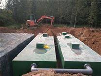 安庆地埋式污水处理设备型号