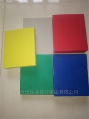 B1级包检测白色橡塑保温板