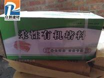 优质 防火泥生产商 品质保证