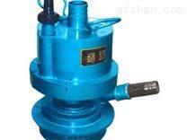 矿用叶片式潜水泵,FQW50-25风动泵价格