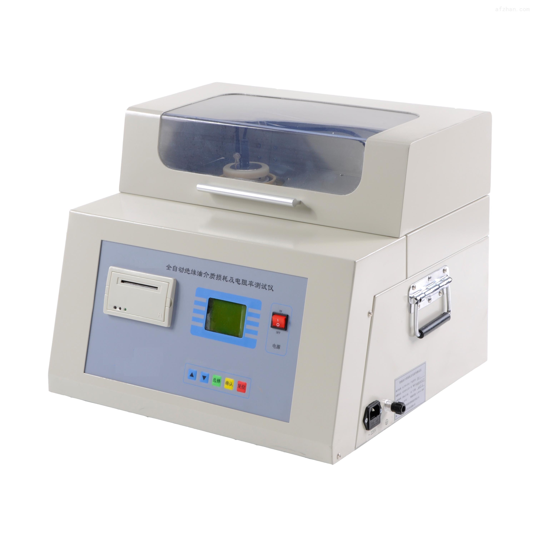 绝缘油自动介质损耗测量仪