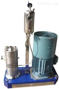 农药混悬剂高速分散乳化机