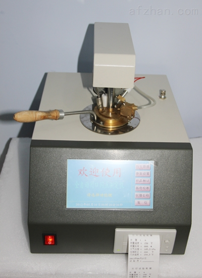 厂家推荐:DYKS-3000型闭口闪点测试仪