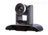 高清HD50会议摄像机