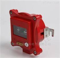 防爆编码智能型手报按钮/消火栓按钮厂家