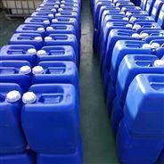 南京红色液体臭味剂厂家实时报价