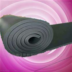 防水橡塑批发厂家 3cm橡塑板报价