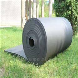橡塑板 橡塑海绵板 橡塑保温板厂家