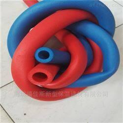 厂家批发 彩色橡塑管 橡塑保温管直销