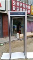 北京圆柱 安检门经销商
