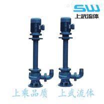 NL50-8 液下泥浆泵温州瓯北供应商